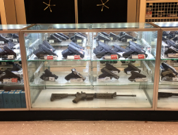 What to do when the stores are out of guns…